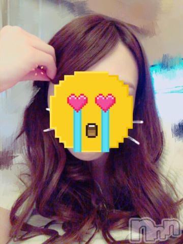 上越デリヘルRICHARD(リシャール)(リシャール) 咲野ひめか(24)の2021年5月5日写メブログ「お礼☆」