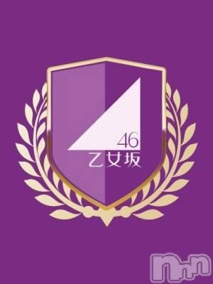 ほむら(25) 身長157cm、スリーサイズB79(C).W57.H85。新潟ソープ 全力!!乙女坂46(ゼンリョクオトメザカフォーティーシックス)在籍。