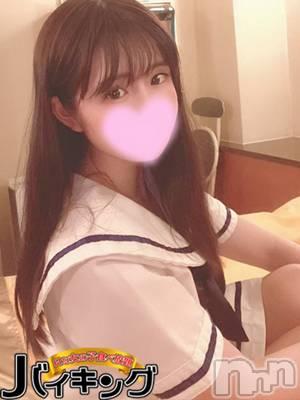 あきな 超限定S級美少女(18)