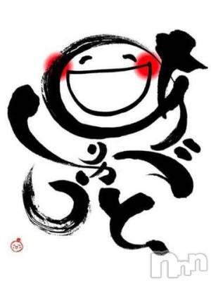 上越デリヘル 密会ゲート(ミッカイゲート) 麻友奈(まゆな)(28)の8月23日写メブログ「?本指名のお兄様?」