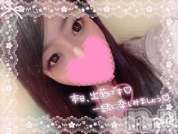 上田デリヘル姉ぶる~ネイブル(ネイブル) なつき(21)の2021年5月2日写メブログ「おはよう?」