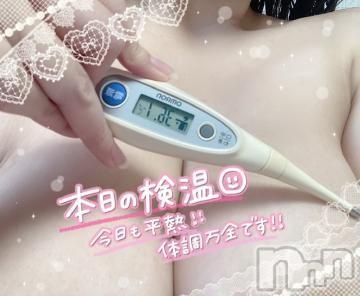 上田デリヘル姉ぶる~ネイブル(ネイブル) なつき(21)の2021年5月2日写メブログ「今日の検温?」