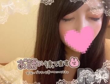 上田デリヘル姉ぶる~ネイブル(ネイブル) なつき(21)の2021年5月2日写メブログ「むらむら?」