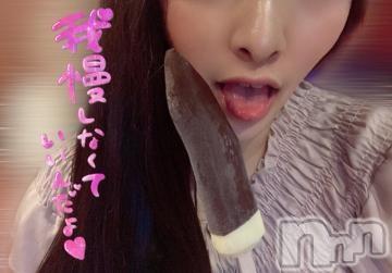 上田デリヘル姉ぶる~ネイブル(ネイブル) なつき(21)の2021年5月2日写メブログ「お礼?スタートのお兄様」