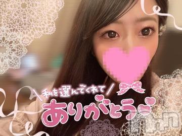 上田デリヘル姉ぶる~ネイブル(ネイブル) なつき(21)の2021年5月4日写メブログ「お礼?接待終わりのお兄様」