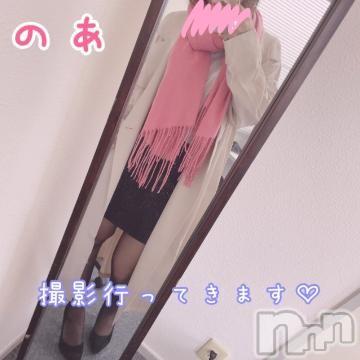 長野デリヘルOLプロダクション(オーエルプロダクション) 新人☆一条 のあ(27)の2021年5月2日写メブログ「寒いよー?」