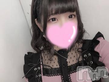 長野デリヘル バイキング さら 可愛さ極上クラス☆(20)の5月5日写メブログ「??エーゲ海16」