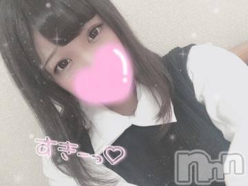 長野デリヘル バイキング さら 可愛さ極上クラス☆(20)の5月16日写メブログ「??YYK501のお兄さん」