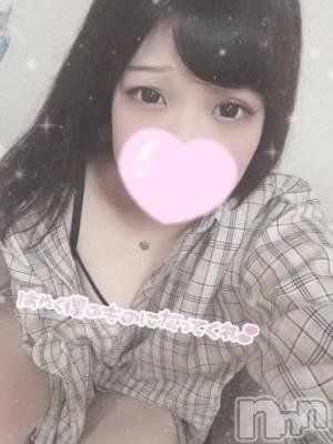長野デリヘル バイキング さら 可愛さ極上クラス☆(20)の5月20日写メブログ「ありがとうございました???」