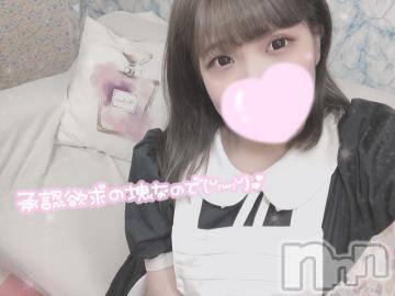 長野デリヘル バイキング さら 可愛さ極上クラス☆(20)の8月3日写メブログ「お礼??」
