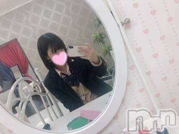 長野デリヘル バイキング さら 可愛さ極上クラス☆(20)の9月3日写メブログ「しゅっ」