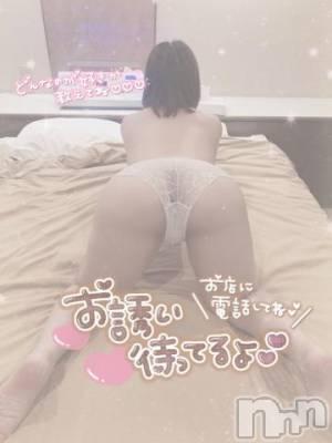 長野デリヘル バイキング さら 可愛さ極上クラス☆(20)の9月29日写メブログ「おちり?」