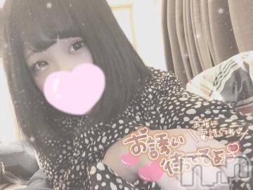 長野デリヘル バイキング さら 可愛さ極上クラス☆(20)の10月11日写メブログ「明後日???」