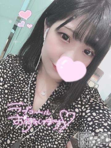 長野デリヘルバイキング さら 可愛さ極上クラス☆(20)の2021年5月2日写メブログ「初めまして??」