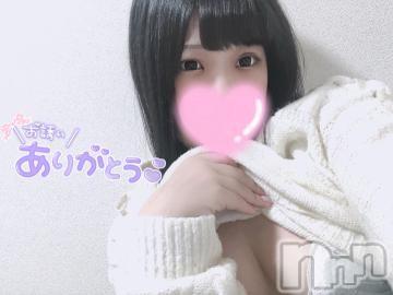 長野デリヘルバイキング さら 可愛さ極上クラス☆(20)の2021年5月4日写メブログ「??エールフランス20」