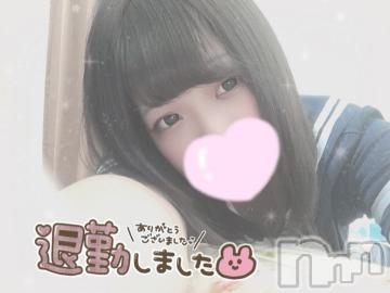 長野デリヘルバイキング さら 可愛さ極上クラス☆(20)の2021年5月5日写メブログ「1日お疲れ様でした??」
