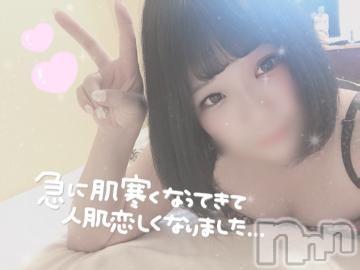 長野デリヘルバイキング さら 可愛さ極上クラス☆(20)の2021年9月9日写メブログ「やっほ?」