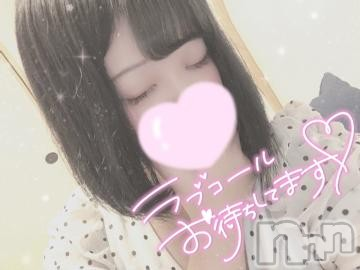 長野デリヘルバイキング さら 可愛さ極上クラス☆(20)の2021年10月10日写メブログ「早速???」