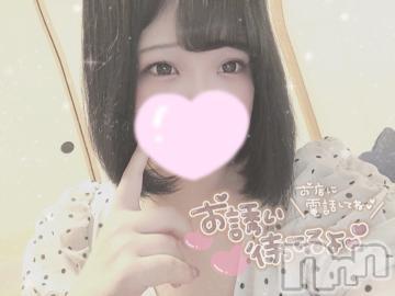 長野デリヘルバイキング さら 可愛さ極上クラス☆(20)の2021年10月13日写メブログ「出勤してます?」