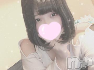 長野デリヘルバイキング さら 可愛さ極上クラス☆(20)の2021年10月14日写メブログ「?自宅のお兄様」
