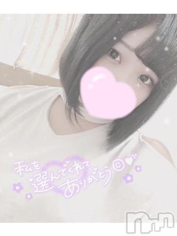 長野デリヘルバイキング さら 可愛さ極上クラス☆(20)の2021年10月14日写メブログ「?エーゲ海17本指名のお兄様」