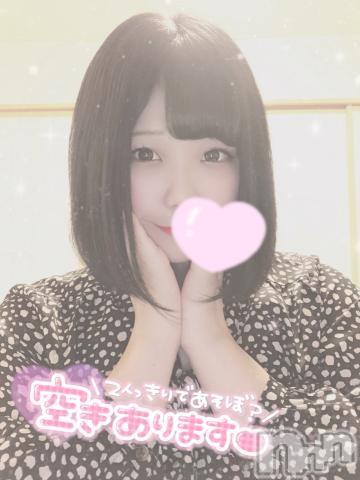 長野デリヘルバイキング さら 可愛さ極上クラス☆(20)の2021年10月14日写メブログ「すき…?」
