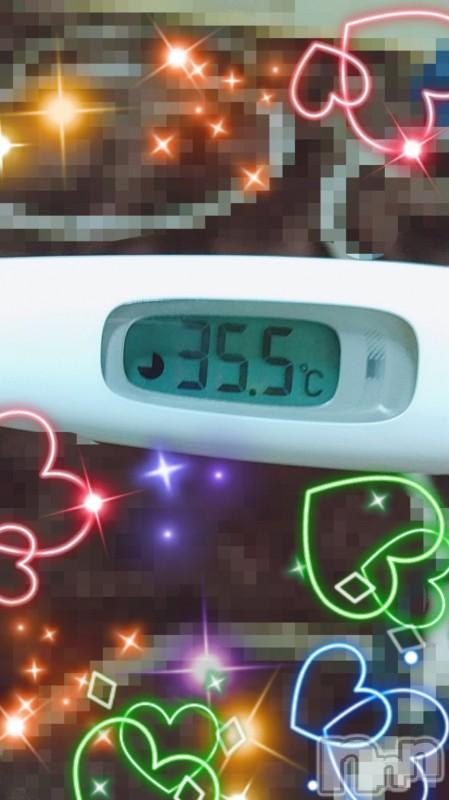 松本デリヘルRevolution(レボリューション) しのぶ☆ほぼ処女【育成枠】(22)の2021年9月11日写メブログ「今日の体温だよ💖12時から空いてます😍」