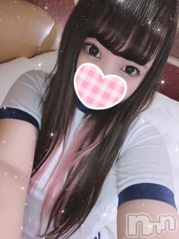 長野デリヘルバイキング める 一撃ロリ巨乳!(21)の2021年5月2日写メブログ「はじめまして? ?.  ? .? ??」