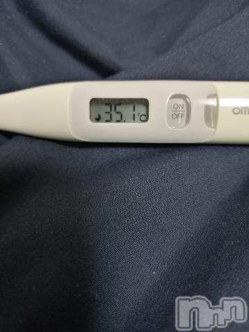 長岡デリヘルROOKIE(ルーキー) 体験☆あき(23)の2021年10月14日写メブログ「今日の体温?」