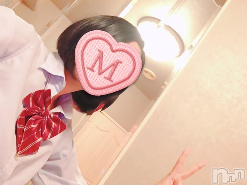 新潟手コキsleepy girl(スリーピーガール) 体験まひるちゃん(24)の2021年5月4日写メブログ「ありがとう♡!」