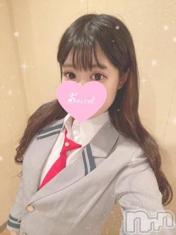 長岡デリヘルROOKIE(ルーキー) 体験☆めめ(19)の7月11日写メブログ「お礼?」