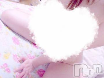 長野デリヘル バイキング あらん  長身スレンダー美人(25)の5月16日写メブログ「おはおは」