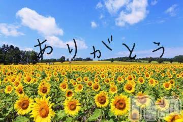 上越デリヘル エンジェル らん(42)の9月8日写メブログ「お礼」