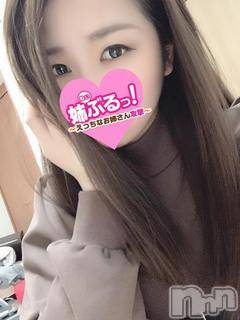 上田デリヘル姉ぶる~ネイブル(ネイブル) まりな(24)の5月23日写メブログ「今週の出勤予定」