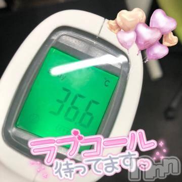 新潟ソープ 新潟バニーコレクション(ニイガタバニーコレクション) フウカ(22)の7月16日写メブログ「到着??」