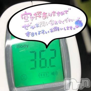 新潟ソープ 新潟バニーコレクション(ニイガタバニーコレクション) フウカ(22)の7月29日写メブログ「空き枠あるよん??」