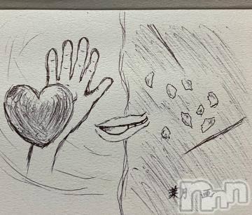 上田人妻デリヘルBIBLE~奥様の性書~(バイブル~オクサマノセイショ~) ★葉月-ハヅキ-★新人(32)の7月23日写メブログ「おはようございます。」