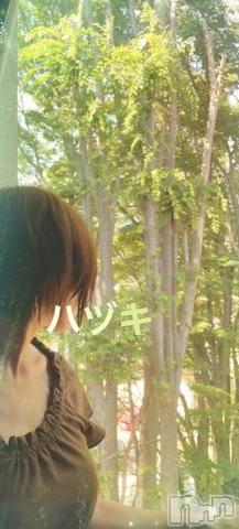 上田人妻デリヘルBIBLE~奥様の性書~(バイブル~オクサマノセイショ~) ★葉月-ハヅキ-★新人(32)の8月8日写メブログ「おはようございます。」