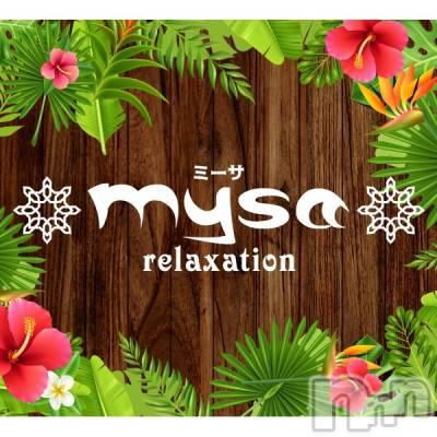 初川 なつめ(27) 身長160cm。長岡メンズエステ relaxation mysa(リラクゼーションミーサ)在籍。
