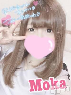 上田デリヘル 姉ぶる~ネイブル(ネイブル) もか(21)の5月10日写メブログ「Moka🧸🧡」