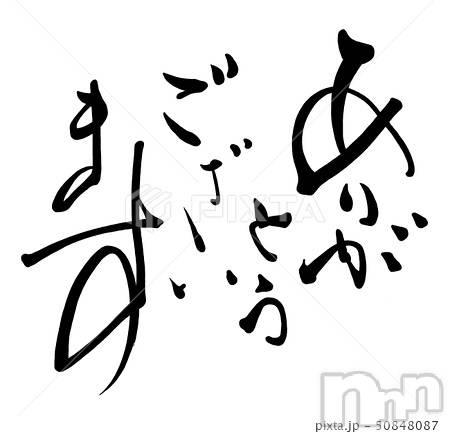 上田人妻デリヘル人妻華道 上田店(ヒトヅマハナミチウエダテン) 【体験熟女】ともえ(51)の5月21日写メブログ「こんにちはー。」
