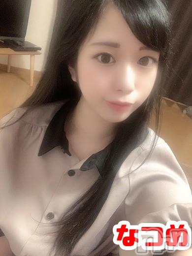 新潟デリヘルPandora新潟(パンドラニイガタ) なつめ(21)の2021年7月23日写メブログ「おやすみなさい」