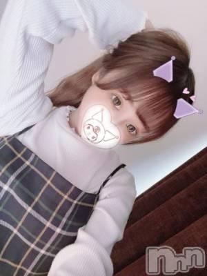 長岡デリヘル ROOKIE(ルーキー) 未経験☆くみ(20)の9月25日写メブログ「ラスト2日」
