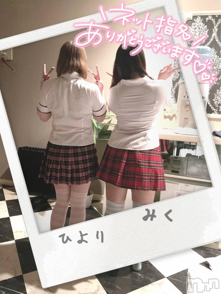 松本デリヘルRevolution(レボリューション) みく☆神尻♪女子大生(20)の9月15日写メブログ「おれいです❣️」