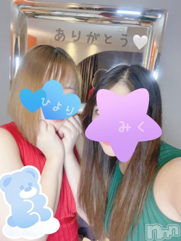 松本デリヘルRevolution(レボリューション) みく☆神尻♪女子大生(20)の2021年9月14日写メブログ「おれいです❣️」