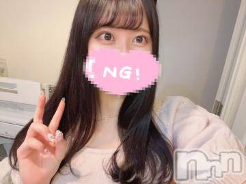 長野デリヘル バイキング りお デリシャスボディ!(20)の6月13日写メブログ「退勤?」