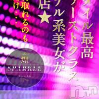 佐久人妻デリヘル 煌~Sparkle~(キラメキ~スパークル~)の6月5日お店速報「本日完売!!明日は期待の体験入店あり☆ご案内枠ございます!!」