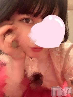 長岡デリヘル ROOKIE(ルーキー) 体験☆ちい(20)の5月20日写メブログ「?御奉仕型M...!??」
