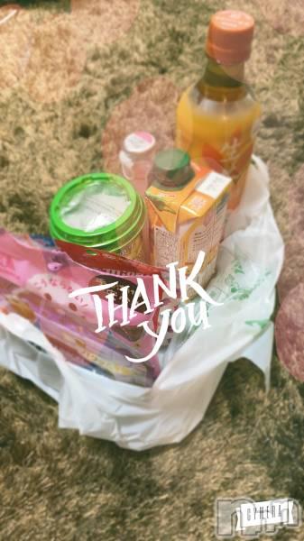 新潟中央区メンズエステLUCIALL(ルシアル) 【新人】姫崎れいなの6月5日写メブログ「6月5日 21時15分のブログ」