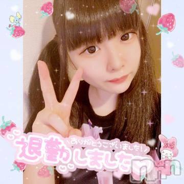 新潟ソープ 本陣(ホンジン) まゆか(20)の7月17日写メブログ「?退勤ちた?」